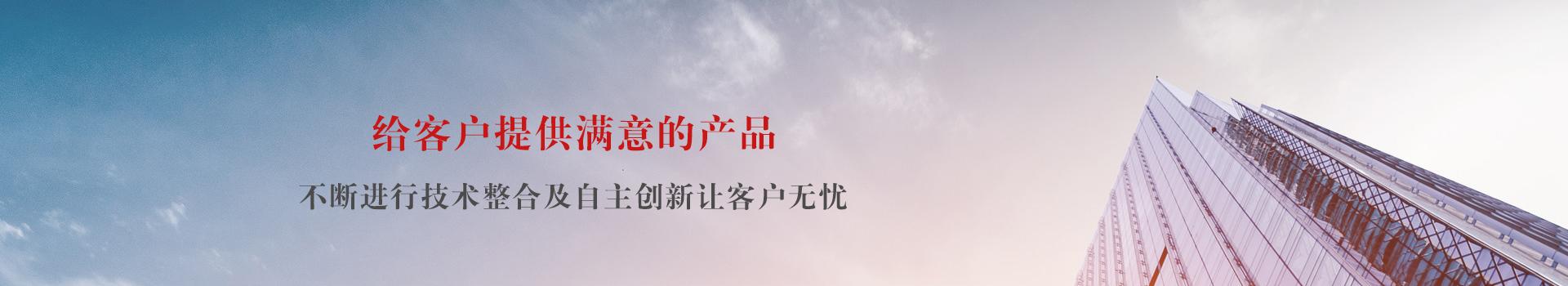 http://www.hongyugs.cn/data/upload/202004/20200429181813_830.jpg